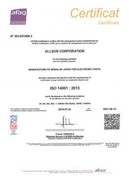 相關認證 ISO14001認證