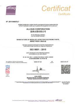 相關認證 ISO 9001認證 P1