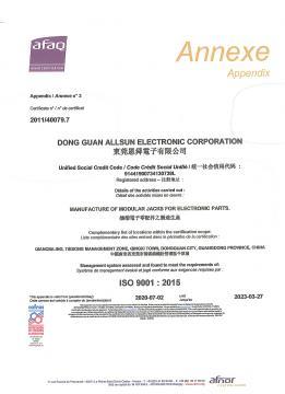相關認證 ISO 9001認證 P2