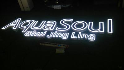 LED發光字 無邊字正發光