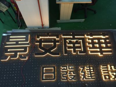 背發光(LW-BA00) 金屬拉絲背發光