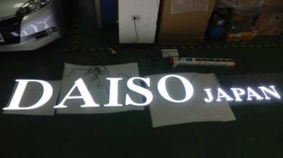 樹脂字(LW-RS00) 樹脂字