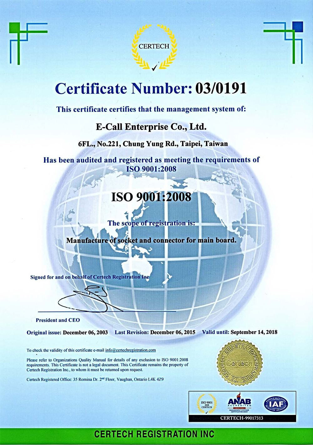 Certificate - Solderless Breadboard, Solder Breadboard- Round hole ...